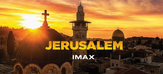 """Jerusalem"": A Cinematic IMAX Short Film Trailer Narrated By Benedict Cumberbatch Directed By Daniel Ferguson (2013)"