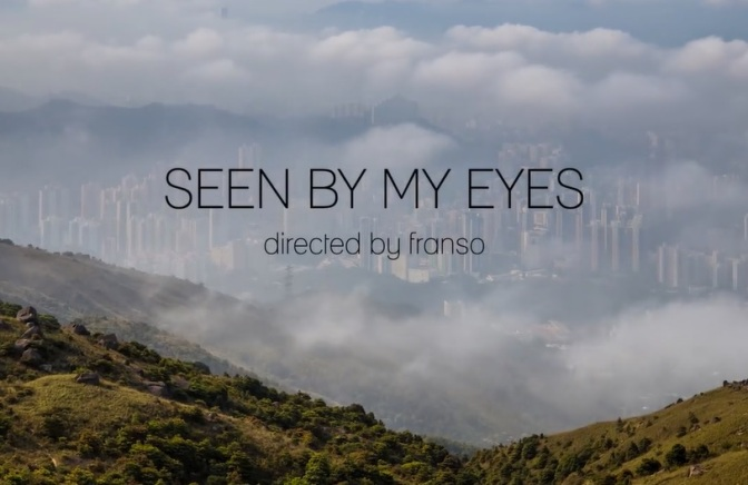 """Seen By My Eyes"": A Cinematic Time-Lapse Short Film Of Hong Kong By Francis So (2014)"