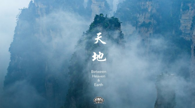 """Between Heaven And Earth"": A Cinematic Time-Lapse Short Film In China Directed By Henry Jun Wah Lee (2015)"