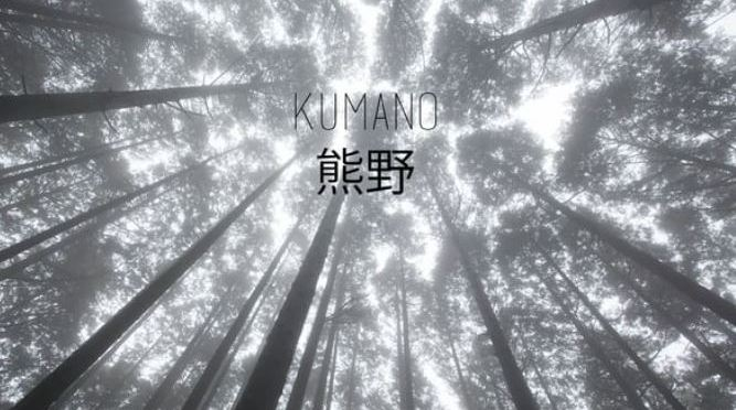 """Kumano"": A Cinematic Short Film In Japan By Mathieu Le Lay (2015)"