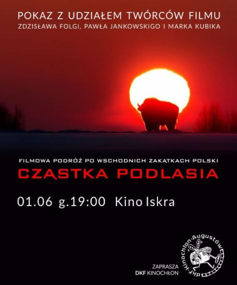 A Touch Of Podlasie Cinematic Visual Poem Short Film Trailer in Poland Directed by Paweł Jankowsk & Zdzisław Folga Poster 2015