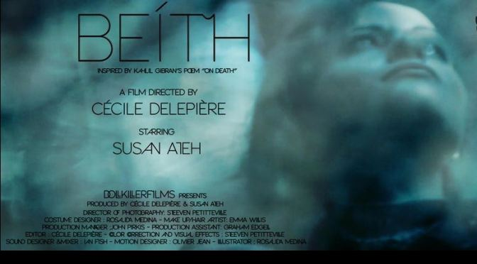 """BEÍTH"": A Cinematic Poem Short Film Directed By Cécile Delepière (2015)"