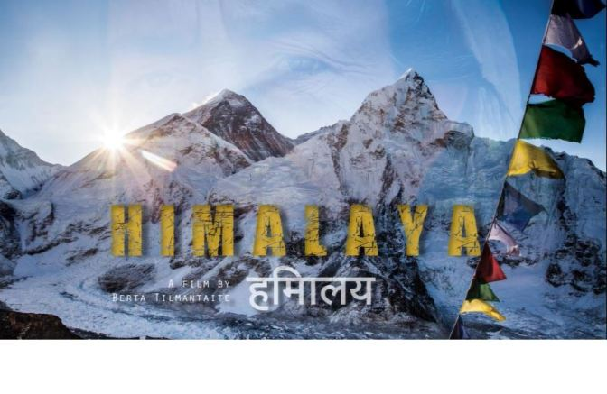 """Himalaya"": A Cinematic Poem Short Film Directed By Berta Tilmantaitė (2016)"