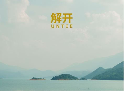 Untie Cinematic Poem Short Film In Asia and Indonesia Directed by Charlene van Kasteren and Guust Mulder 2016
