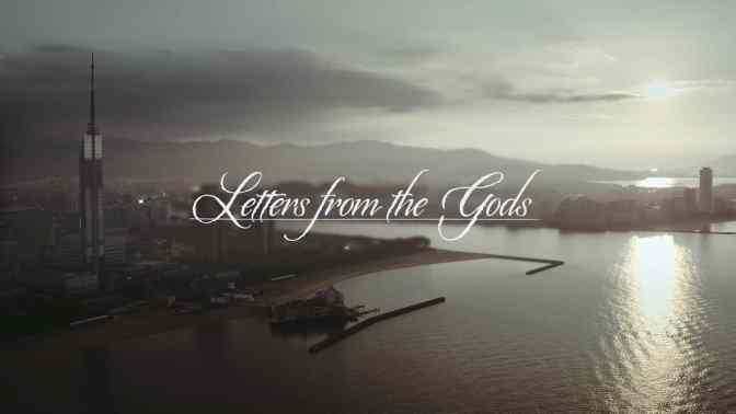 """""""Letters From The Gods"""": A Cinematic Travel Short Film In Japan Directed By Christoph Gelep (2016)"""