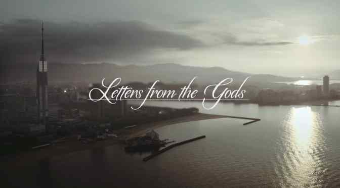 """Letters From The Gods"": A Cinematic Travel Short Film In Japan Directed By Christoph Gelep (2016)"