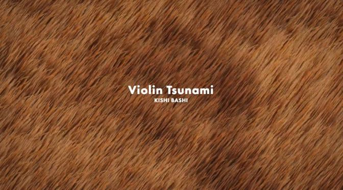 """Violin Tsunami"": A Cinematic Poem Animated Short Film Directed By Julia & Mike McCoy (2019)"